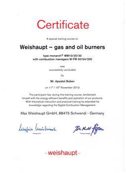 Сертификат за завършен технически курс - Weishaupt - gas and oil burners